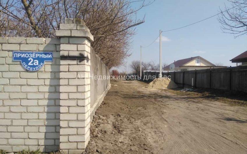 Пуляевка село, приозерный переулок ,