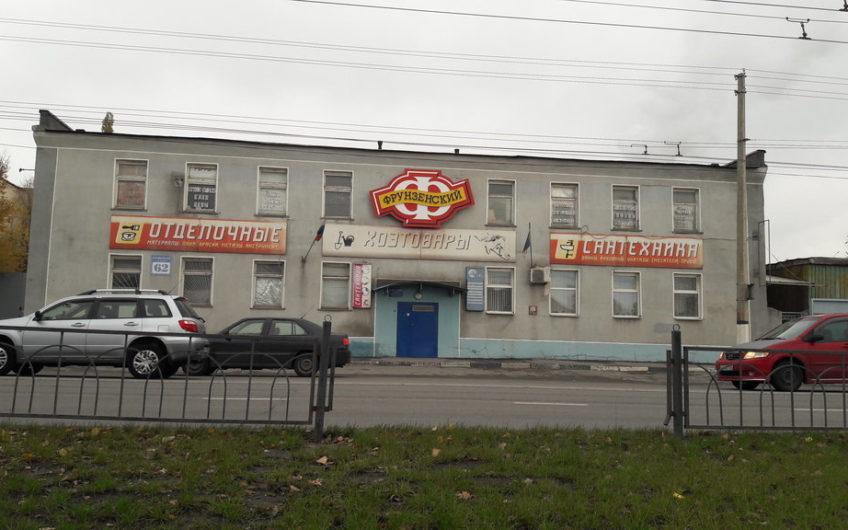 Белгород, Сумская улица, дом 62