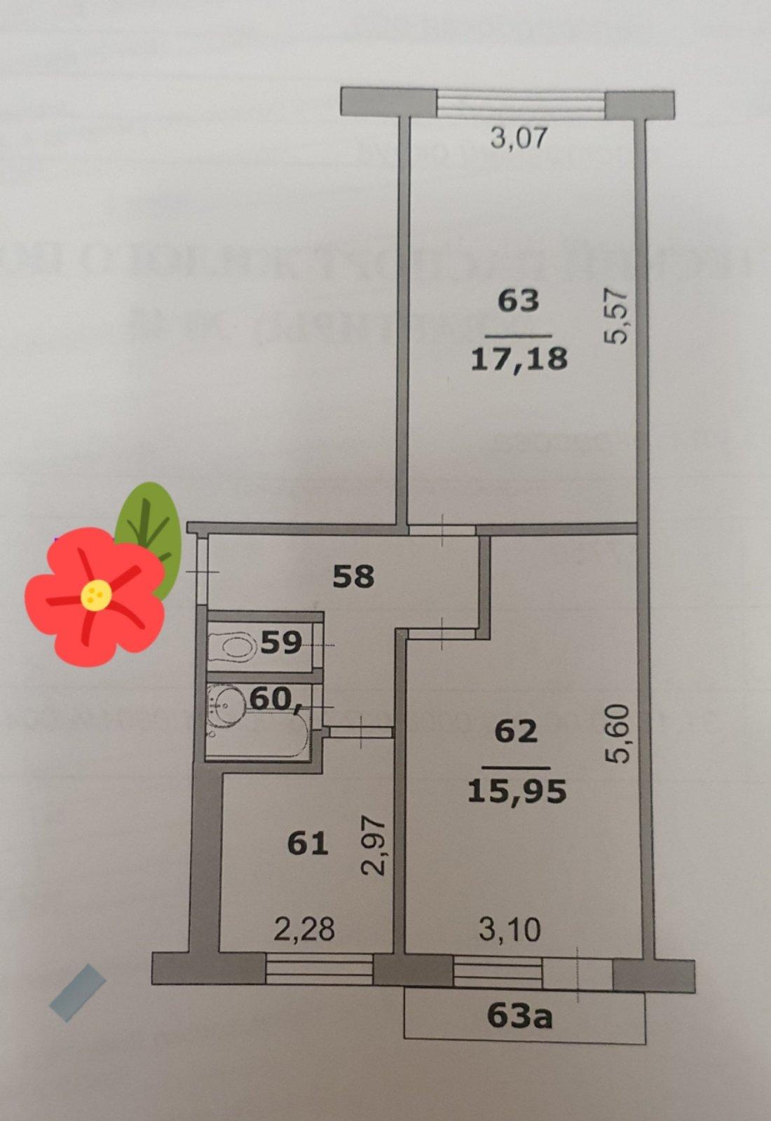 Продам квартиру 2-х ком. по ул. Некрасова 36